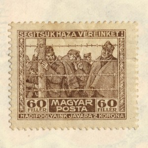 Régi magyar bélyeg