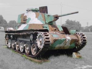 Type 97 'Chi-Ha'