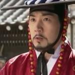 Hon-Gukjong