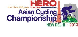 2013-asian-cycling-championships-logo1