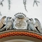 Széchenyi címer a templom bejárata fölött