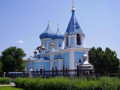 Moldovai templom