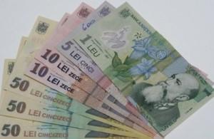 Románia pénze, a lei
